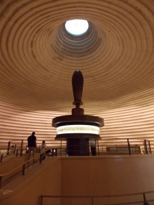 Dead Sea Scrolls Interior