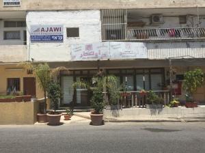 Outside the Restaurant in Nazareth