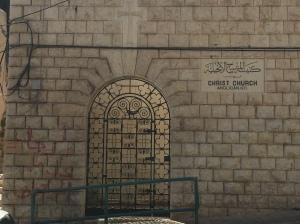 Entrance to Christ Church Nazareth