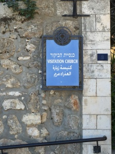 Church of the Annunciation Sign