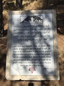 Scripture Sign in the Shepherd's Field