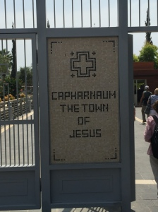 The sign t the entrance into the town of Capernaum.