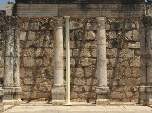 the ancient synagogue in Capernaum.