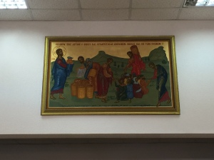 An icon in the refectory of the guest house.