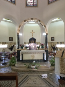 The Altar in the Church of the Beatitudes.