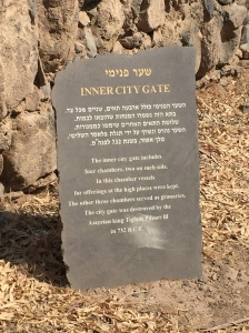 There were many of these signs around the ruins explaining the different ruins...this is for the inner city gates..