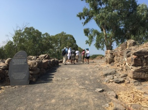 The outer gates of the city of Bethsaida.