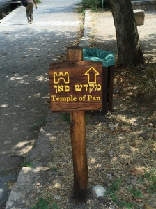 The sign for the Temple of Pan