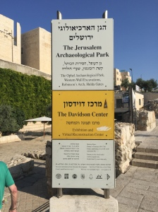The sign for the archeological park outside on the southern/southwestern edges of the wall.