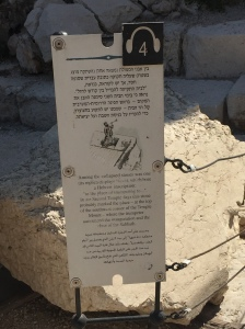 The sign describing the trumpeter's stone.