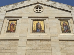 The facade of the Church of Saint Lazarus in Bethany.