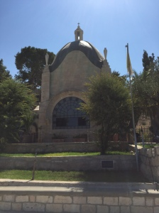 Another view of the church, Dominus Flevit.