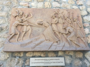 A relief of the scourging of Jesus.