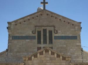 The front facade of the church.