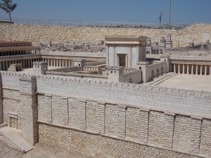 Jerusalem Model 2nd Temple Period C